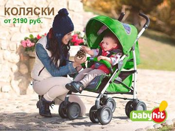 Интернет магазин детской одежды Masha-Shop d14002df179