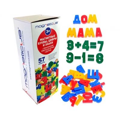 """Набор для обучения """"Магнитные буквы и цифры"""""""