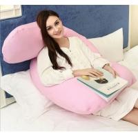 Подушка для беременных в форме U, розовая