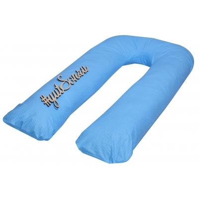 Наволочка на подушку в форме U, голубая в горох