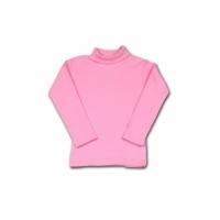Бадлон однотонный розовый