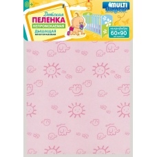 Пеленка непромокаемая для кроватки розовая