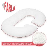 Подушка для беременных с шариками рогалик
