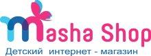 Интернет магазин детской одежды Masha-Shop